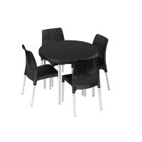Комплект мебели Jersey